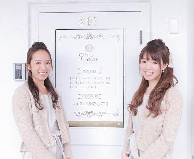 板橋区 成増 まつげエクステ専門店 カーム スタッフ